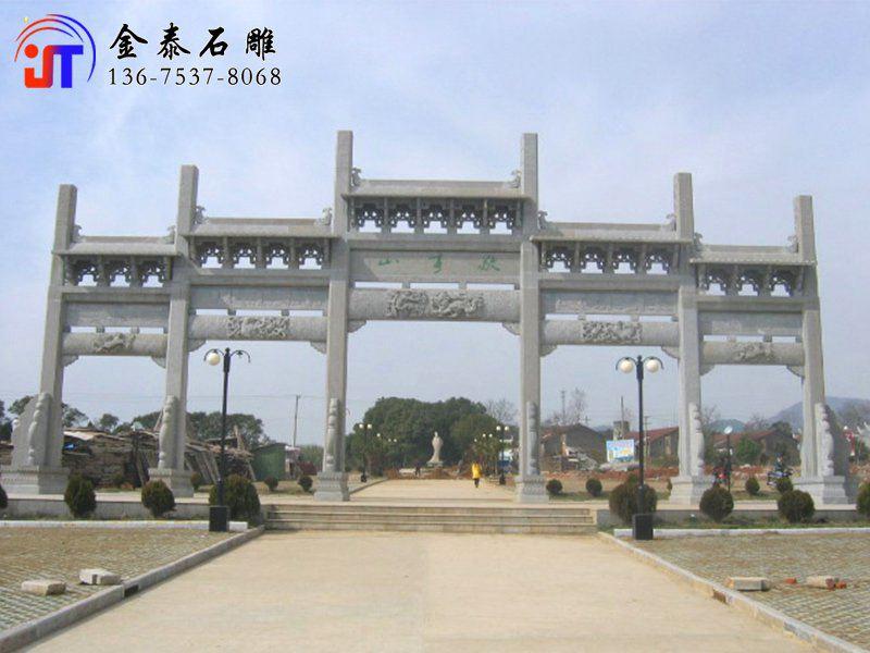 佛教寺庙山门石牌楼有什么寓意和作用(图2)