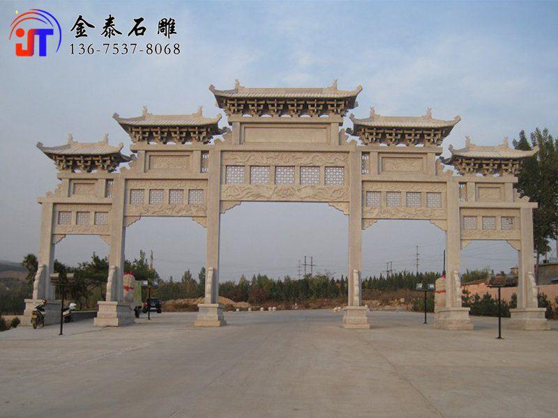 佛教寺庙山门石牌楼有什么寓意和作用(图3)