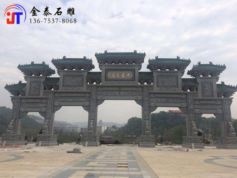寺庙石雕牌坊景观效果图 石牌坊样式(图3)