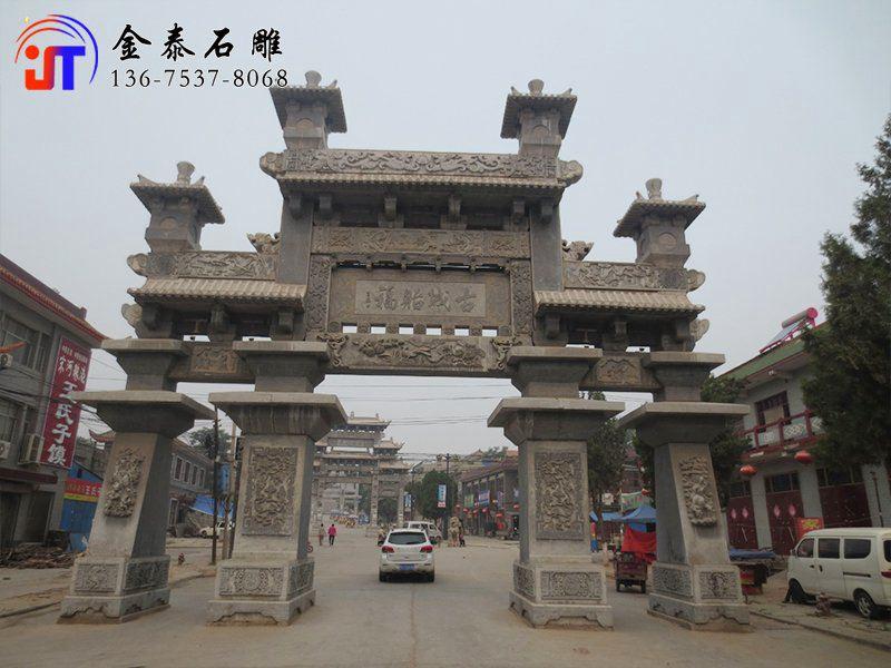 寺庙石雕牌坊景观效果图 石牌坊样式(图2)