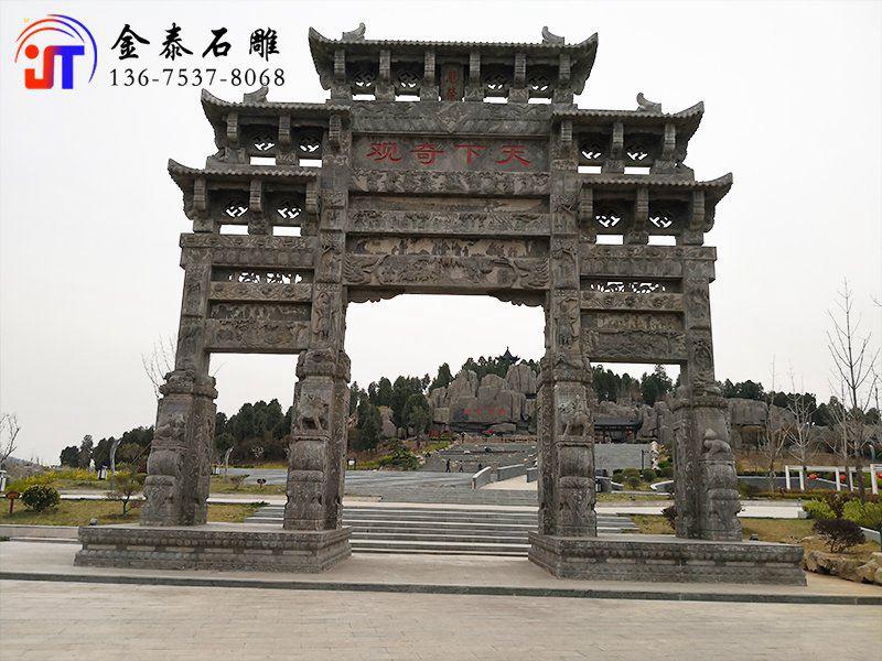 定制寺院石雕牌坊 寺庙石牌坊图案大全(图3)