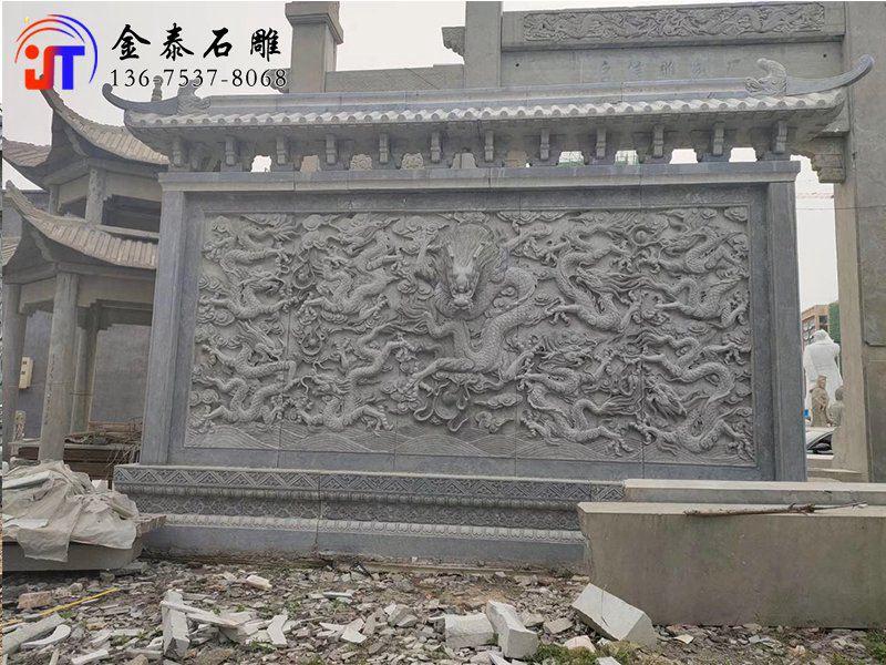 大型浮雕百龙图 石雕九龙壁浮雕影壁墙(图2)