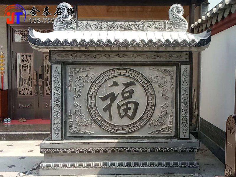 寺庙浮雕图样和花式(图3)